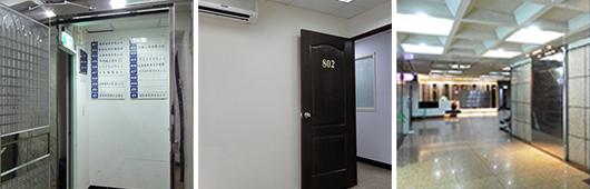 大揚代書台北服務處